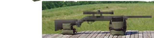 montage de bipied sur carabine a armement par levier (hw97k) - Page 2 Ea7b1910