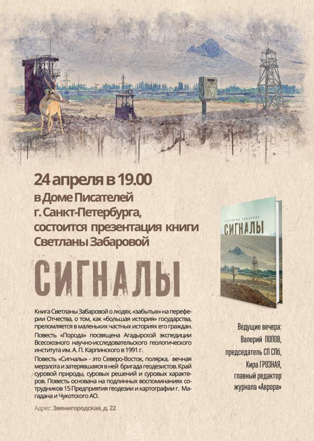 Книжная лавка - Страница 2 Eo-3-111