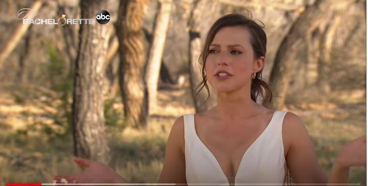 Bachelorette 17 - Katie Thurston - July 13 - NO Discussion - *Sleuthing Spoilers* A1812