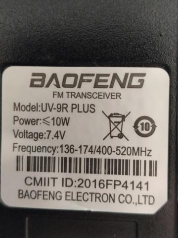 Baofeng UV-9R (Portable) - Page 2 Img_2017