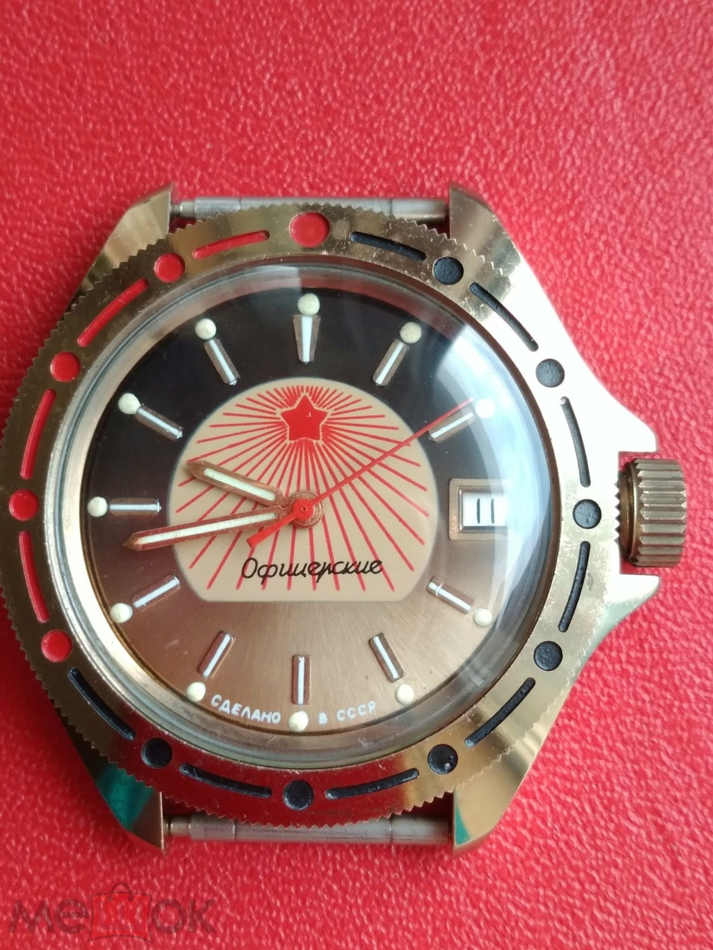 vostok rising sun red star CHIR - Page 13 Rising10