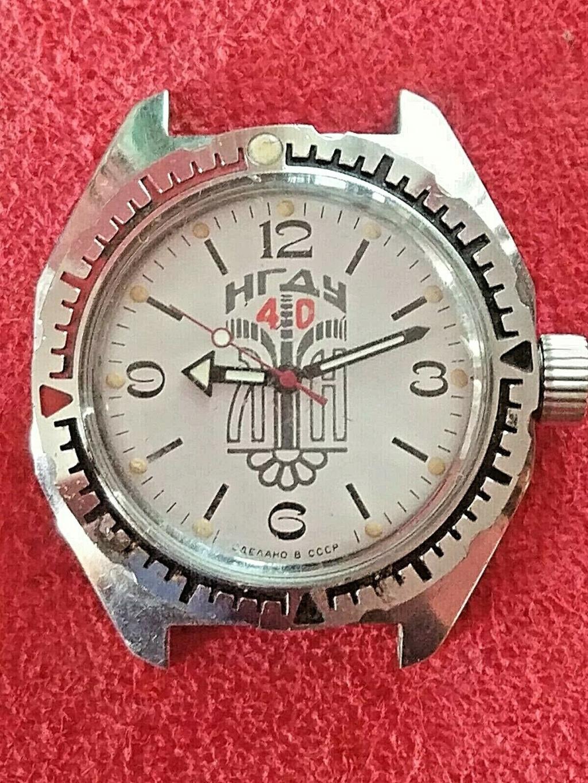"""Raketa millenium """"Lenoblgaz"""" S-l16021"""