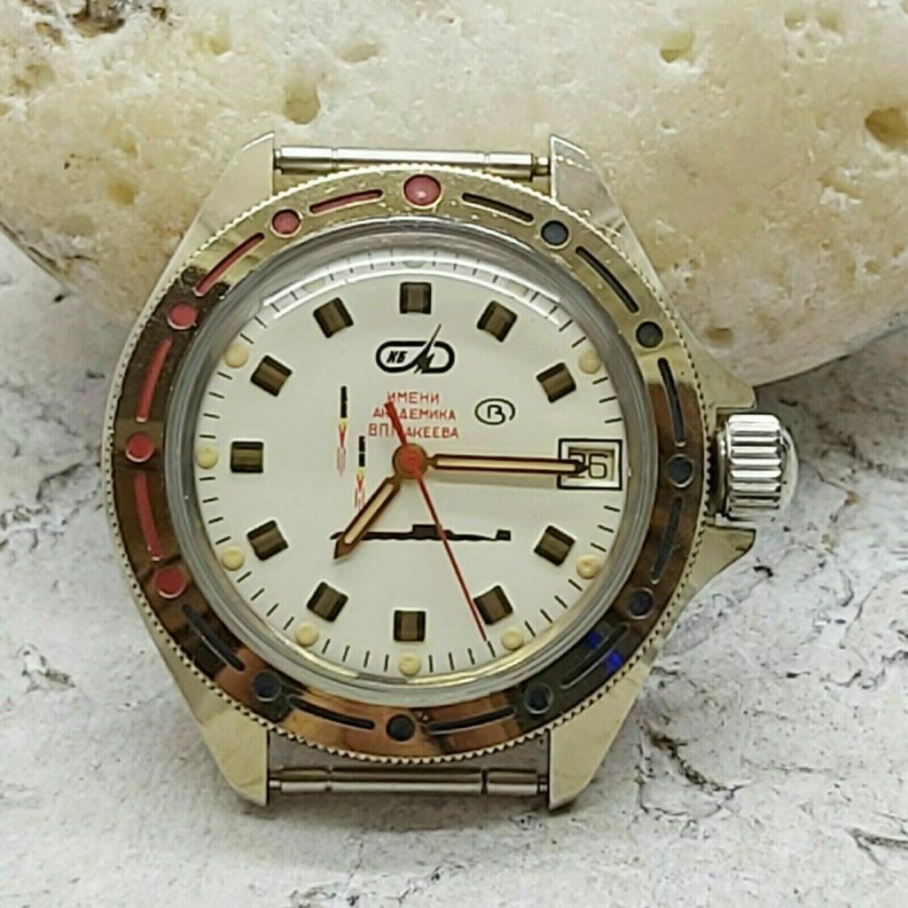 """Vostok """"sous-marins"""" S-l16025"""