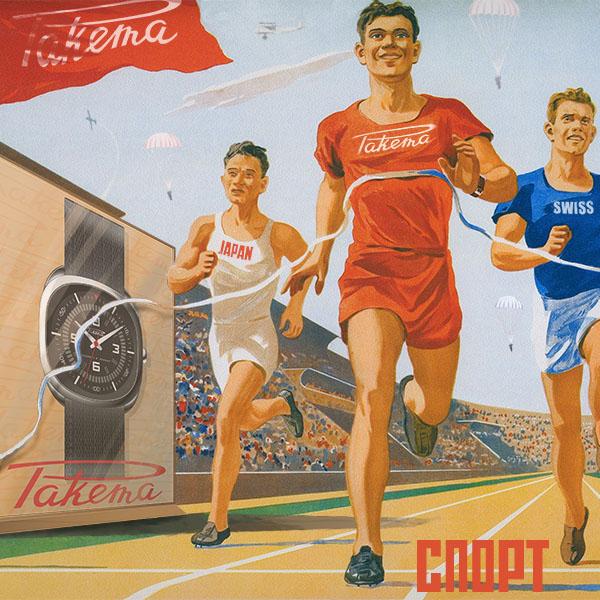 L'étonnante production horlogère soviétique dans les possessions insulaires US Sport_11