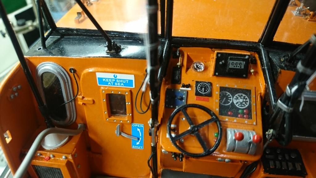 Tyne Class Lifeboat  Dsc_0626