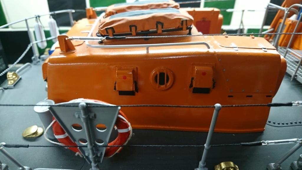 Tyne Class Lifeboat  Dsc_0628