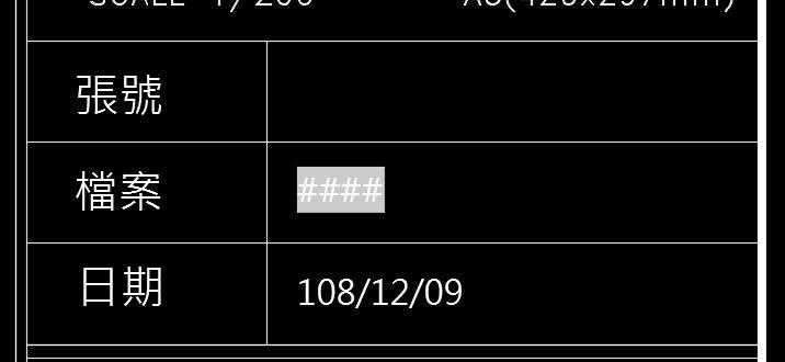 如何使用單行文字來抓取檔名? 11111