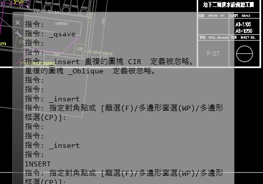 (請問)有關圖塊由外部載入卻被告知重覆圖塊xxx定義被忽略的問題 210
