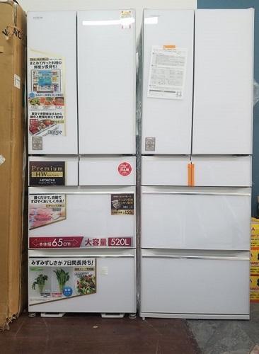 Tiêu chuẩn Nhật chuyên cung cấp tủ lạnh Nhật giá tốt Tulanh11