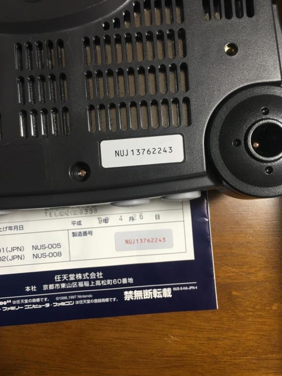 A vendre  N64 Jap x 6 CIB 26d3c610