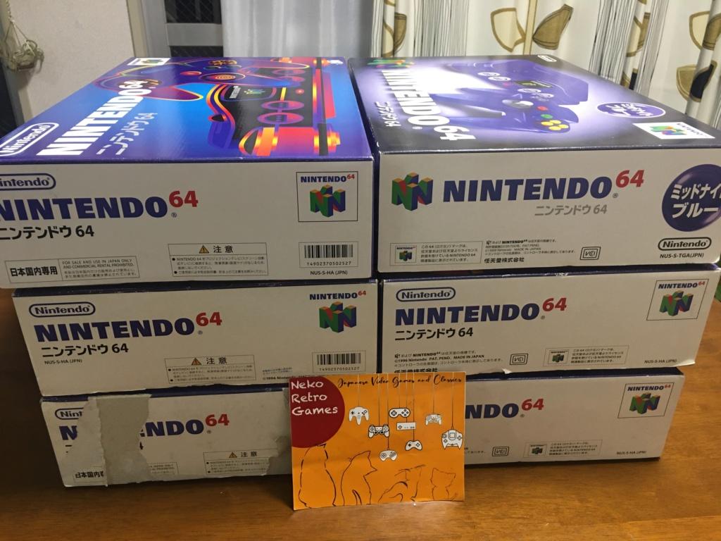 A vendre  N64 Jap x 6 CIB 3735a610