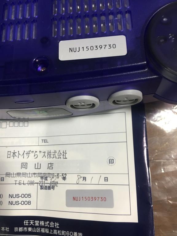 A vendre  N64 Jap x 6 CIB 45e78810