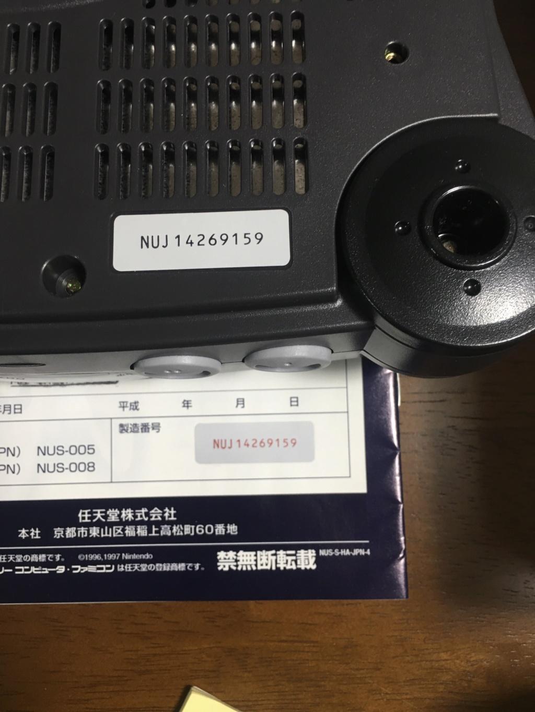 A vendre  N64 Jap x 6 CIB 4826f110