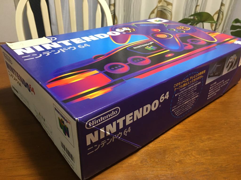 A vendre  N64 Jap x 6 CIB 4b40cc10