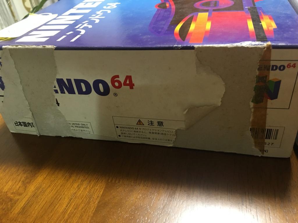 A vendre  N64 Jap x 6 CIB 7f2ff710