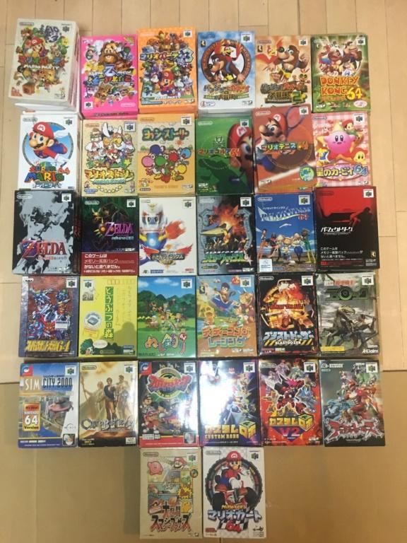 Boutique Jeux N64 Jap de Neko_Retro Img_6610