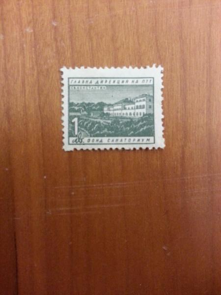 Wer kennt diese Briefmarken? 20191213