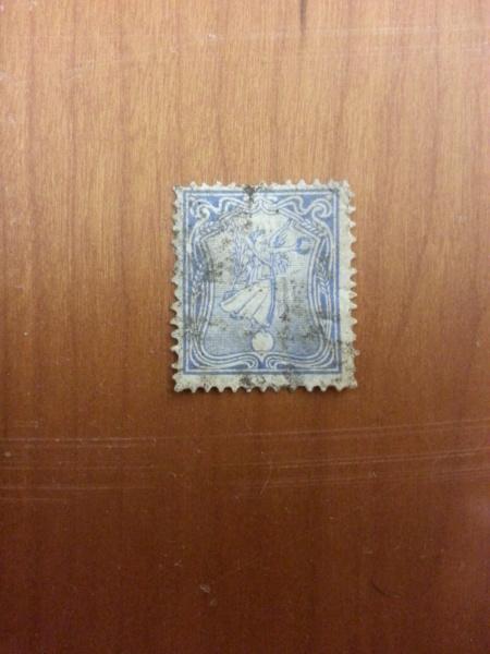 Wer kennt diese Briefmarken? 20191216