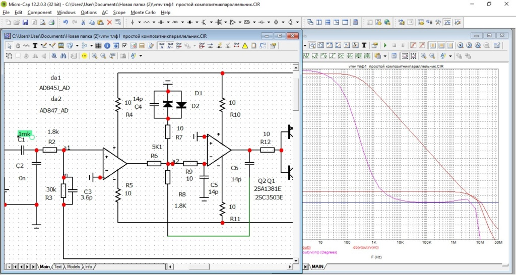 Моделирование телефонных композитных усилителлей A210
