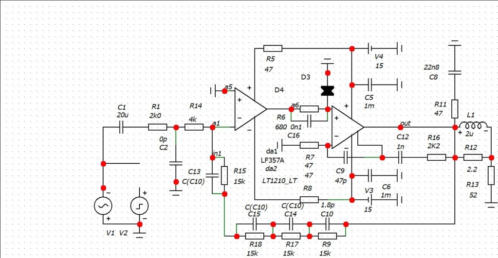 Телефонный усилитель   налт1210 композит Aa__lt10