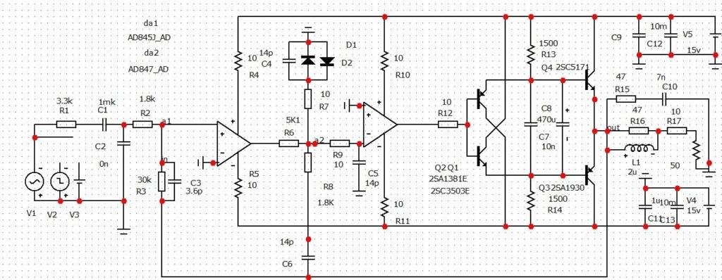 Моделирование телефонных композитных усилителлей Vmv_aa10