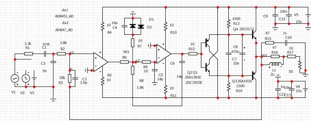 Моделирование телефонных композитных усилителлей Vmv_aa11