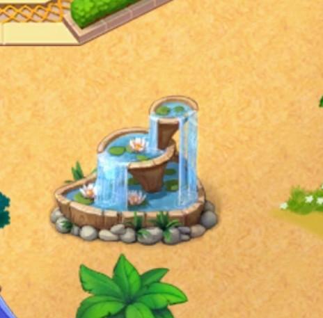 Cascade Fountain...??? Screen67