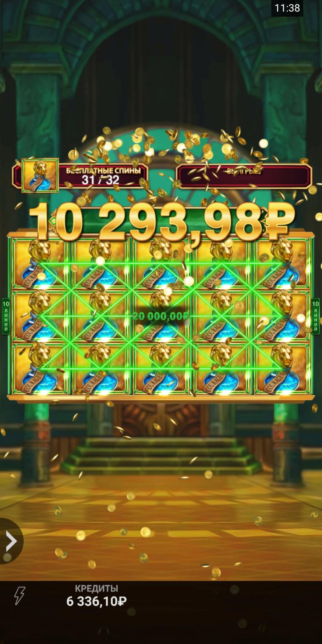 Screenshoty naszych wygranych (minimum 200zł - 50 euro) - kasyno - Page 10 Screen10