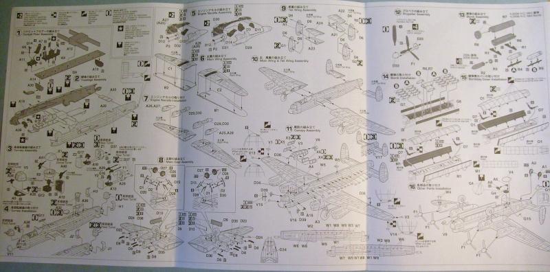 Comparatif AVRO LANCASTER B1 SPECIAL vs AVRO LANCASTER BIII DAM BUSTER 1/72èmeme S7307033