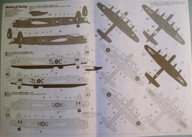 Comparatif AVRO LANCASTER B1 SPECIAL vs AVRO LANCASTER BIII DAM BUSTER 1/72èmeme S7307034