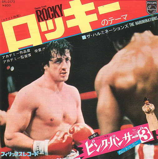 45 Tours. (collection slystallone) - Page 3 Rocky_10