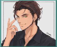[Akte] Kasei Nobuyori Bruder11