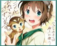 [Akte] Kasei Nobuyori Hausti10
