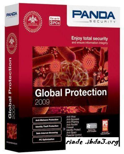 حصريا تحميل برنامج  panda 2010 كامل برابط مباشر  الرائع جدا  المضاد للفيروسات وملفات التجسس حصريا فعال 100% Pandag11
