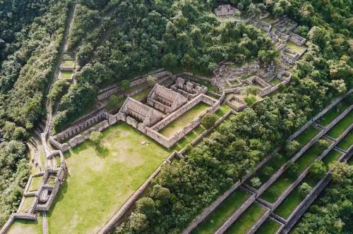 CHOQUEQUIRAO, l'autre Machu Picchu Choque13
