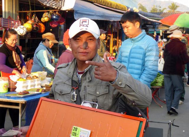 Marché de Thoet Thaï 1-1-0211