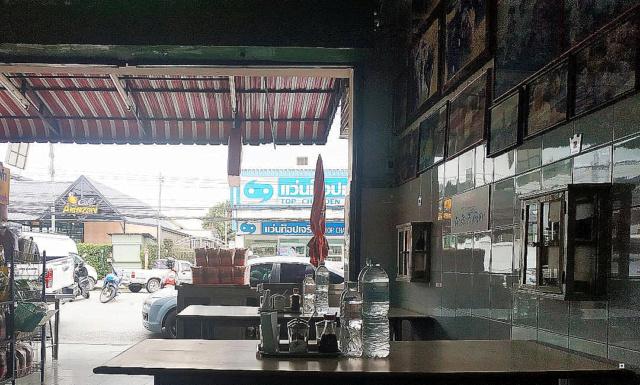 Dernières nouvelles de la Thaïlande - Page 3 1-armo12