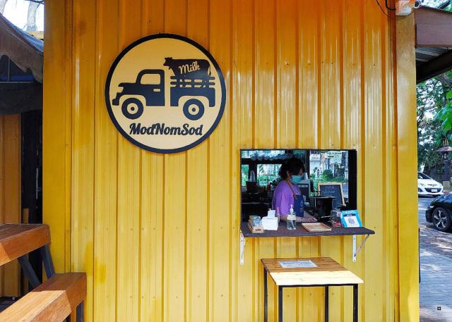 Dernières nouvelles de la Thaïlande - Page 3 1-cafe10