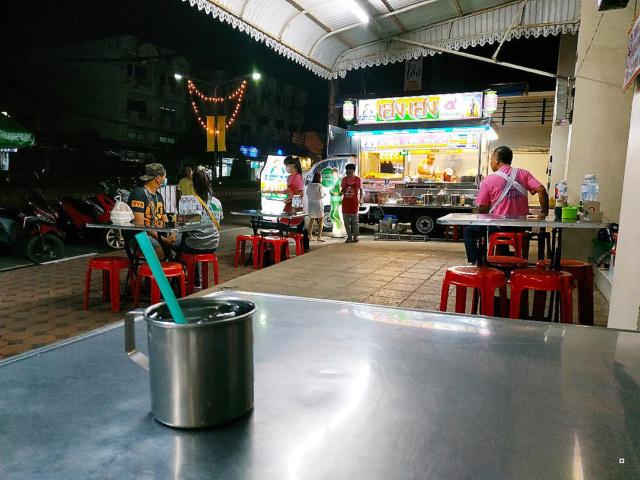 Dernières nouvelles de la Thaïlande - Page 2 1-gold10