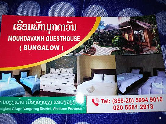 Dernières nouvelles de la Thaïlande 1-img_17