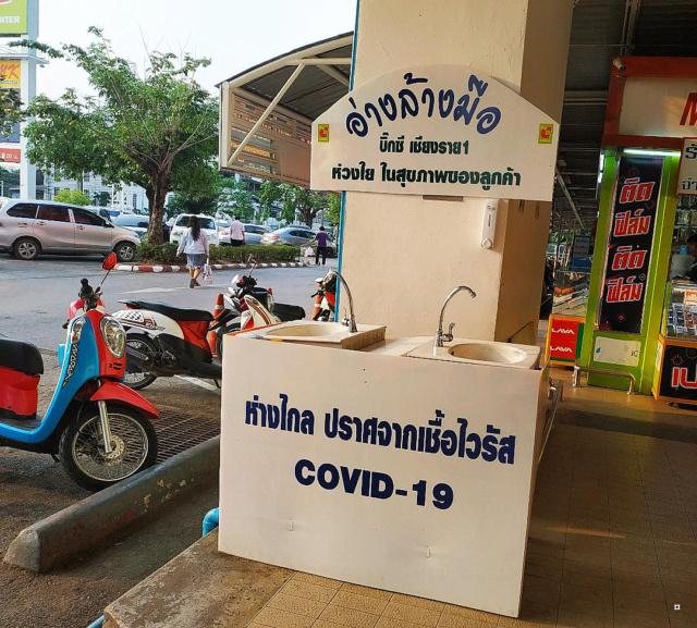 Dernières nouvelles de la Thaïlande - Page 3 1-masq11