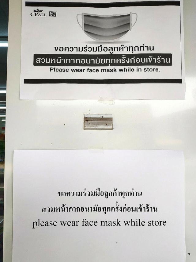 Dernières nouvelles de la Thaïlande - Page 2 1-thum87