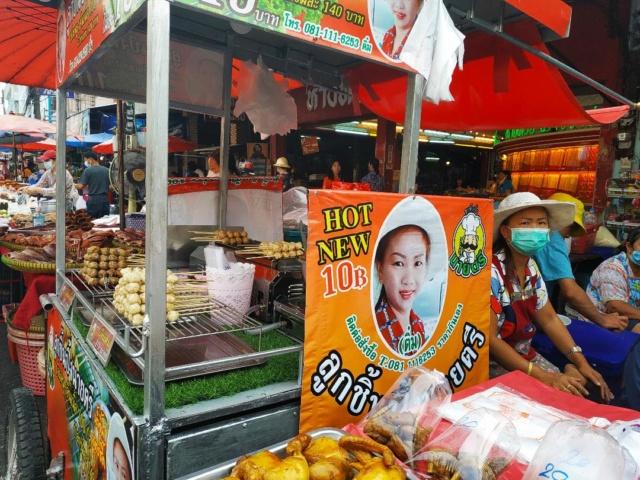 Dernières nouvelles de la Thaïlande - Page 2 24bis10