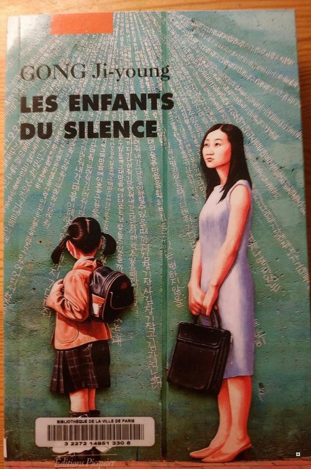 """""""Les enfants du silence"""", roman coréen de Gong Yi-young Gong210"""