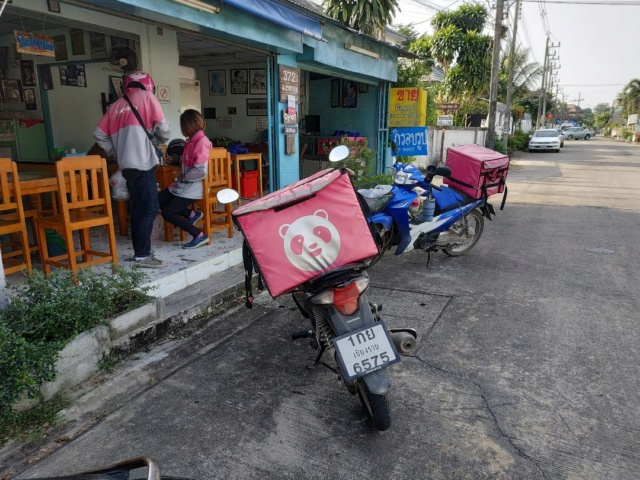 Dernières nouvelles de la Thaïlande Thumbn14