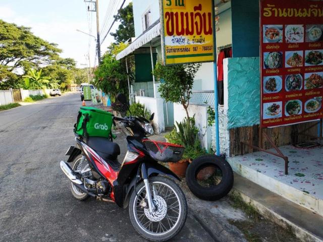 Dernières nouvelles de la Thaïlande Thumbn25