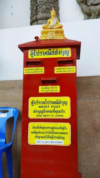 Dernières nouvelles de la Thaïlande - Page 2 Thumbn28
