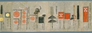 ASHIGARU Shasim10