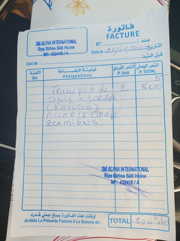 Informations concernant les chiens rescapés de Djerba Factur21