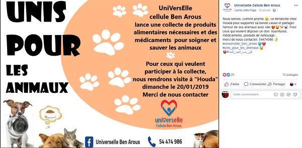 Aide CCTNA pour les animaux de HOUDA - Page 2 Univer10